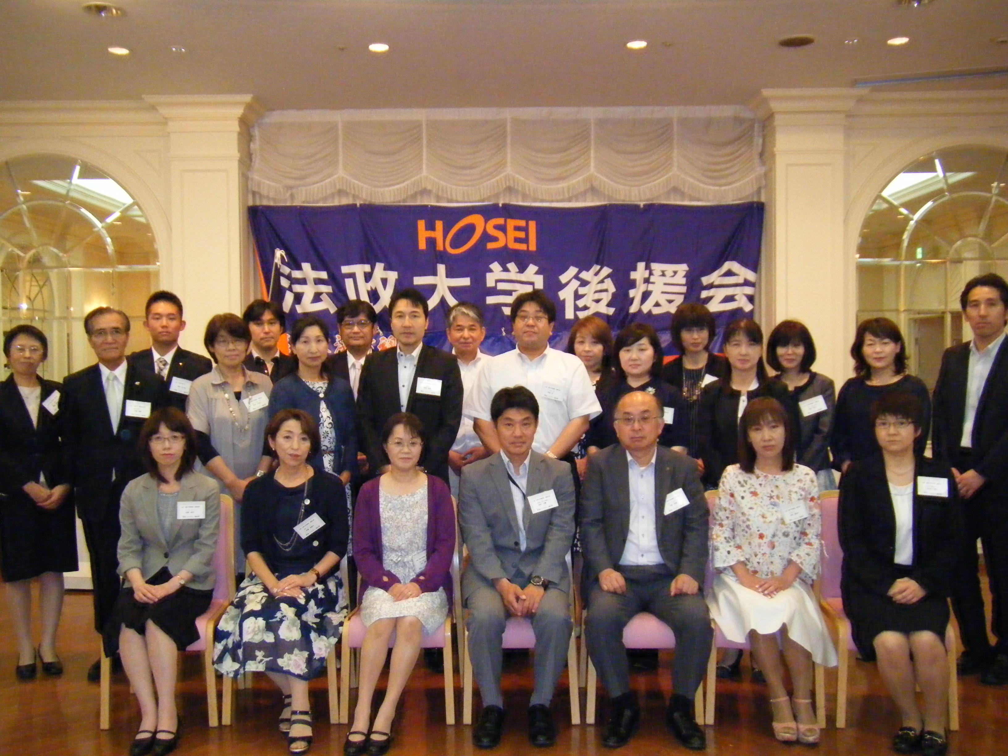 福島支部2017年度新入生父母の集い報告
