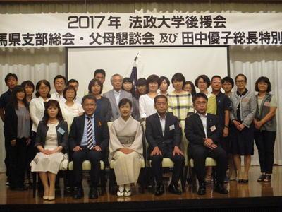 H29記念写真2年生.JPG