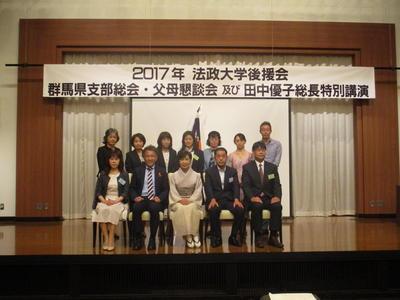H29記念写真3年生.JPG