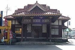 https://www.hosei-koenkai.org/branch/gunma/kitakaruizawasta.jpg