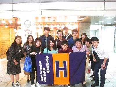 hiroshima20181015_7.jpg