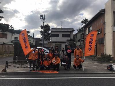 箱根駅伝応援報告