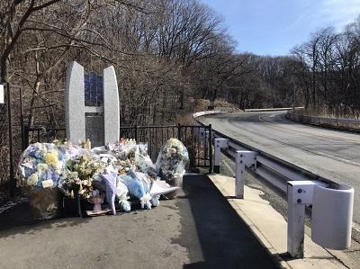 軽井沢スキーバス転落事故慰霊・献花に参加して