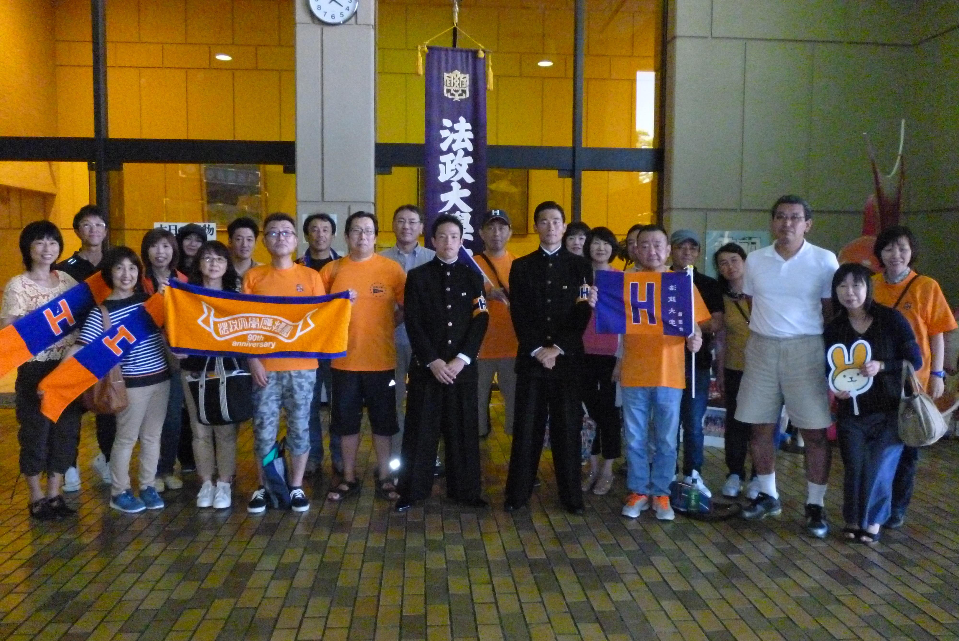 新潟県支部『法政大学応援団 成果発表会』参加報告