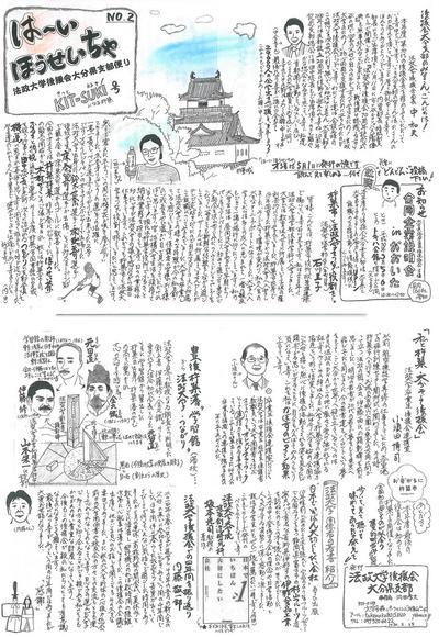 oitadayori2.jpg