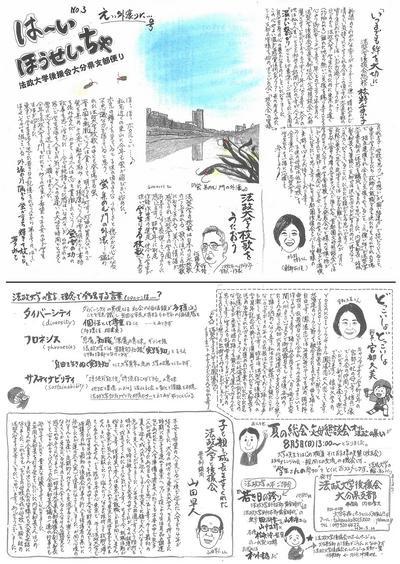 oitadayori3.jpg