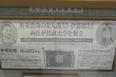 oita20180225_4.JPG
