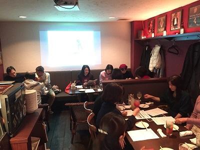 2018年度 岡山県支部 第5回役員会・忘年会 議事録