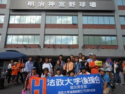 東京六大学野球応援・市ヶ谷キャンパス見学報告