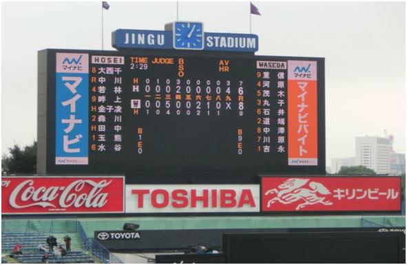 『六大学野球』応援しました!