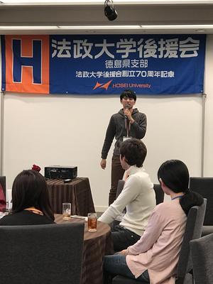 tokushima20171230_2.jpg