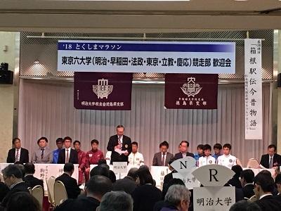 tokushima20180325_2.jpg