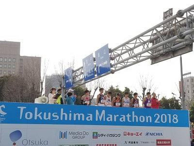 tokushima20180325_3.jpg
