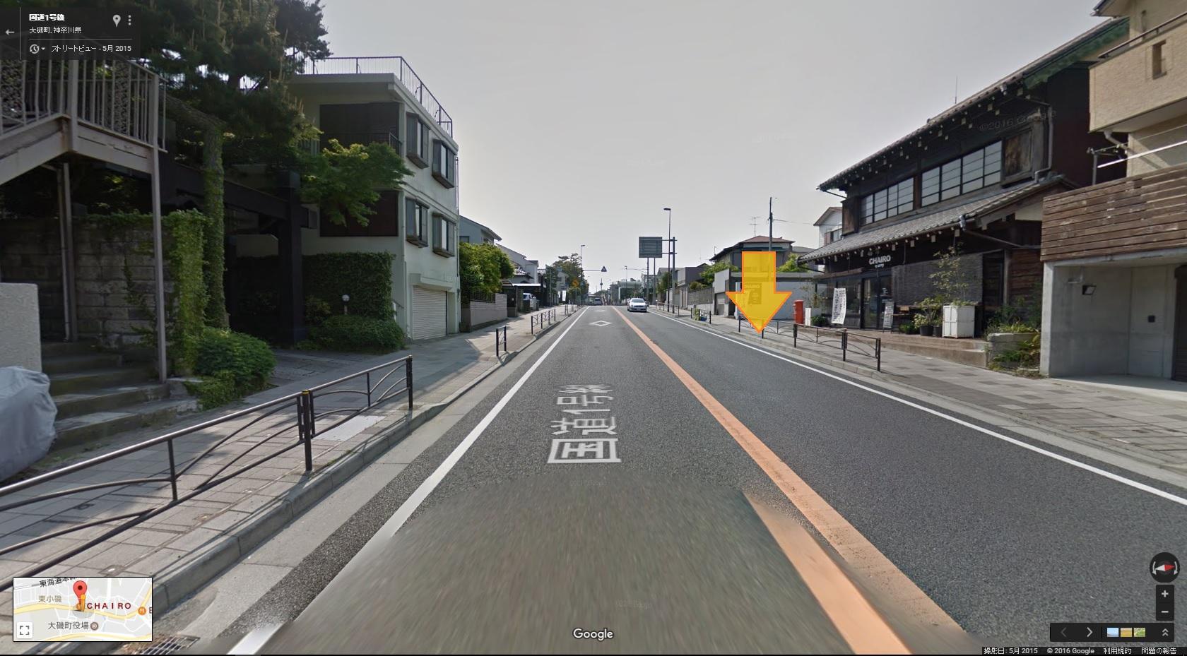 7ku_ooiso_CHAIRO.jpg